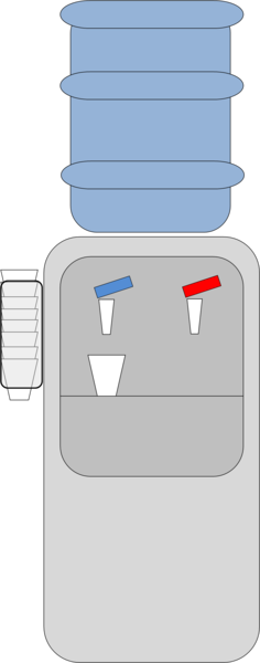An image of a water dispenser
